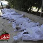 USA asegura que se usaron armas químicas en Siria