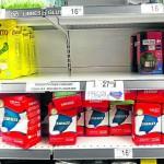 """Nuevamente faltan productos a """"precios cuidados"""" y se suspenden ventas"""