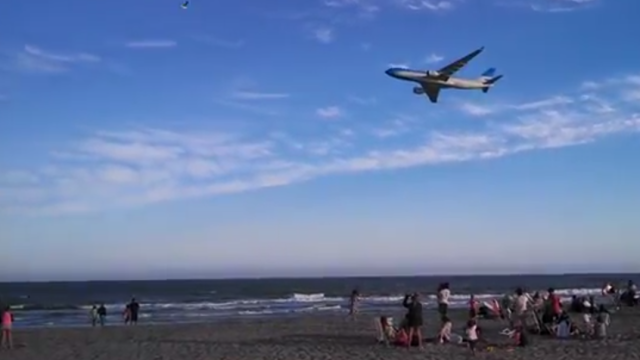 vuelo aerolineas playa