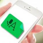 Transcriber, la app que convierte en texto los mensajes de voz de WhatsApp