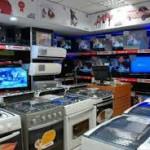 Volvieron! El Banco Ciudad ofrece 50 cuotas sin interés para electrodomésticos y tecnología