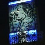 Volvió a estar iluminada la imagen de Evita en el edificio de Desarrollo Social y Salud