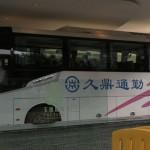 Se abre en Wuhan la investigación sobre el origen de la Covid mientras crece la pandemia en Europa y América